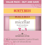 Micellar Makeup Removing Towelettes - Rose (30 count) 2 Pack